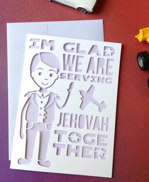 Caleb serving jehovah together jw greeting card i shop