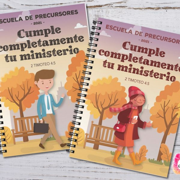 Escuela de precursores - Cuaderno