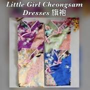 Classic Cheongsam Little Girls' Dress
