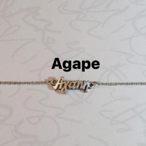 Agape bracelet in silver tone