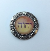 Tetragrammaton Gold Glass Pin