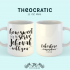 How Sweet It Is To Serve Jehovah With You Mug | Personalized JW Mug | JW Gifts