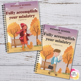 Pioneer School Notebook – JW – Digital print