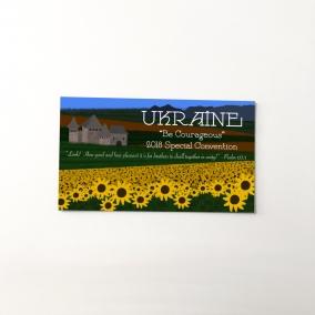 Ukraine 2018 Special Convention Gift