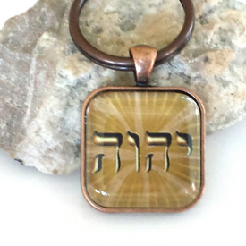 Square tetragrammaton key ring
