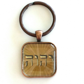 keychain square yhwh2